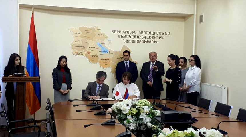 "Grant Contract Signed between The Embassy of Japan to Armenia and CCD NGO for the Project ""Drinking Water Supply in Jujevan Village"""